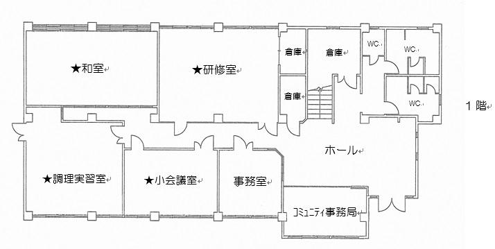 6.多目的研修集会施設 b.●平面図